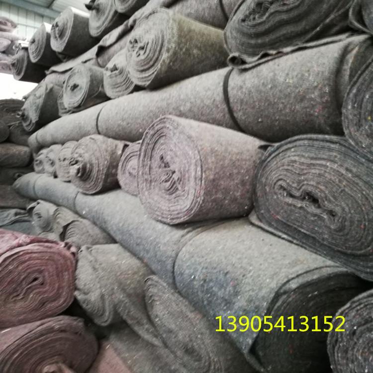 厂家专业生产定做沥青路面养护保湿毛毡