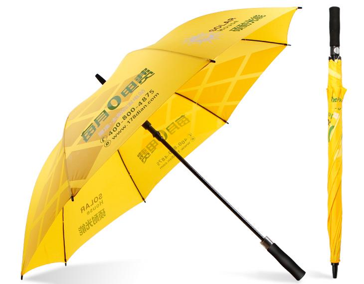 儋州雨伞定做厂 儋州雨伞厂报价