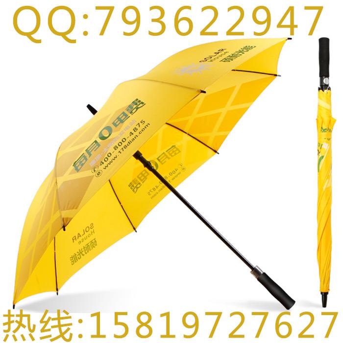 哈尔滨雨伞厂家 哈尔滨广告雨伞制作