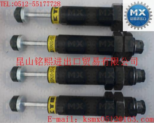 KYB油压缓冲器KBM7-6-8C