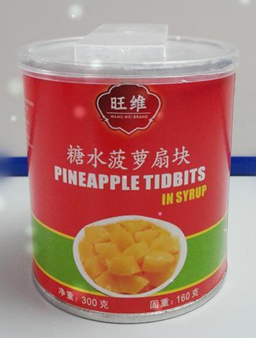 旺维食品 新鲜水果罐头菠萝罐头454g长块 青青青免费视频在线直销