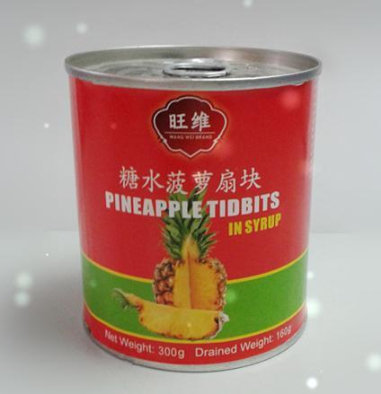 旺维食品 新鲜水果罐头菠萝罐头850g圆片青青青免费视频在线直销