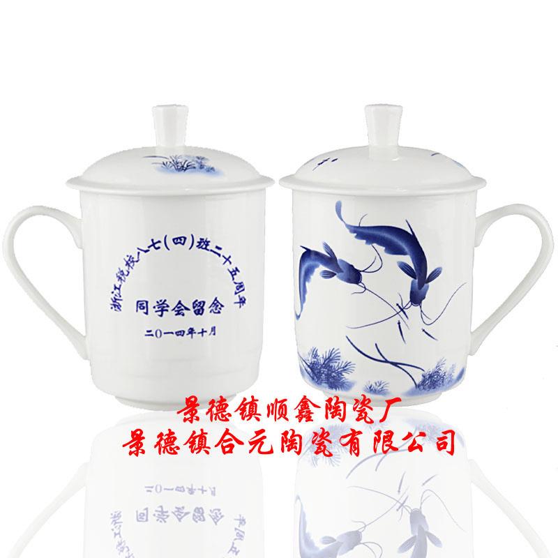 毕业纪念茶杯定制  同学毕业纪念品