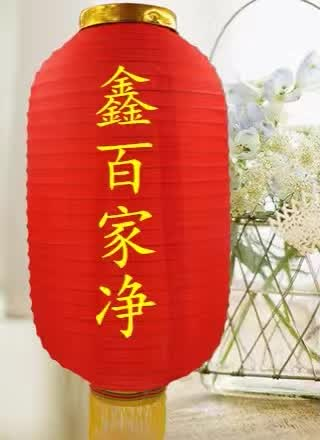 四川家电清洗服务,鑫百家净,重庆专业家电清洗公司