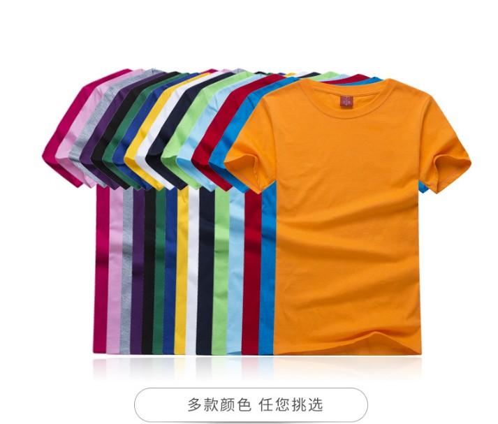 昆明短袖T恤聚酯纤维T恤昆明定制T恤一次性热转印定制t恤衫