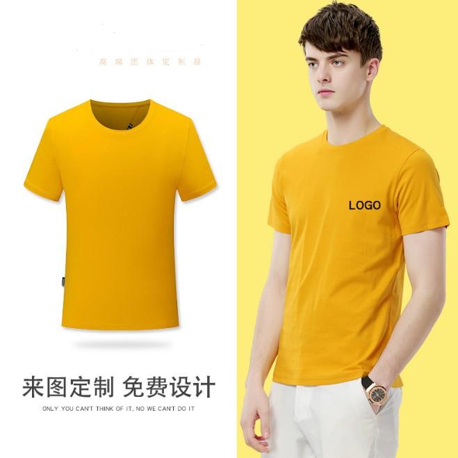 昆明T恤T恤衫�V告衫批�l定制高端�A�I精梳棉�A�I穿著舒服