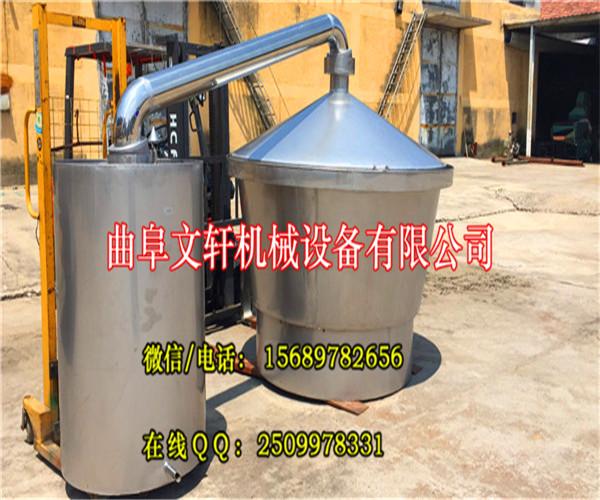 盘锦不锈钢冷却器酿酒专业制酒设备