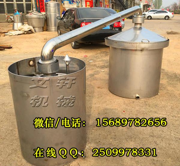 九江浓香型白酒酿酒设备生产厂家烧酒设备厂家