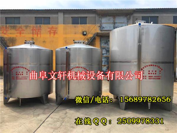 曲靖10吨不锈钢葡萄酒储存罐酿酒制酒设备