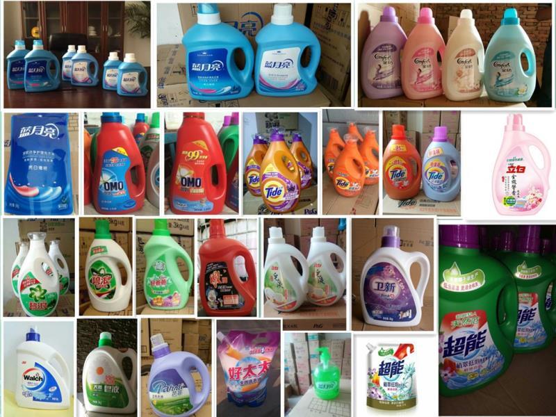 品牌洗衣液洗发水厂家批发