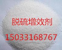 烟气脱硫增效剂价格