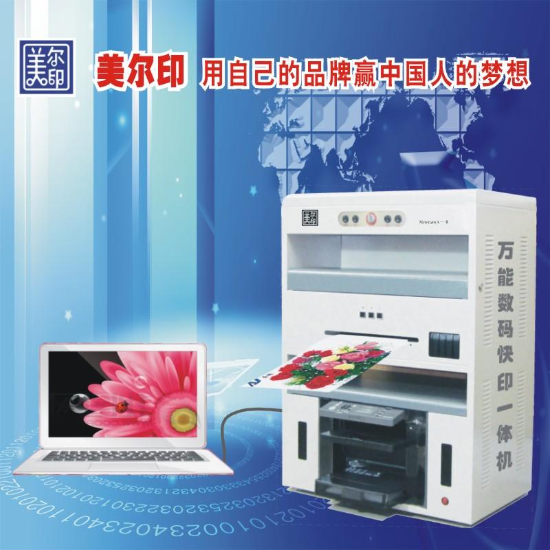 商务卡片印刷用的pvc名片印刷机可印镭射铭牌