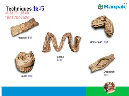广东广州海珠工艺品环保纸垫、褶皱牛皮纸成型机制作厂家