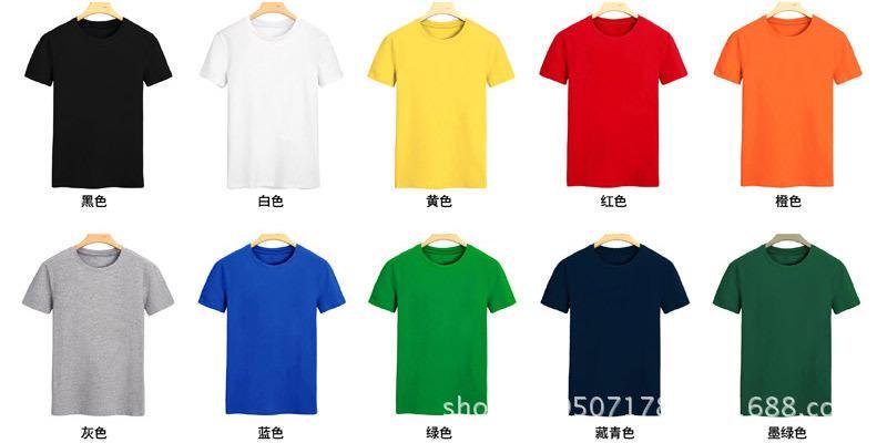 定制天河区刺绣T恤衫工衣、莫代尔翻领T恤衫团体服定做、印字印花T恤衫订做