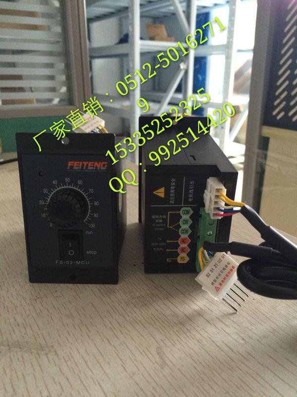 各种品牌电机通用型调速器批发零售