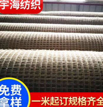 供应护坡用黄麻网格布
