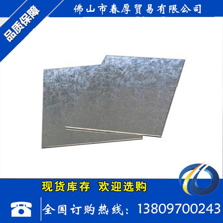 佛山高锌层镀锌板、120克镀锌板、275克镀锌板