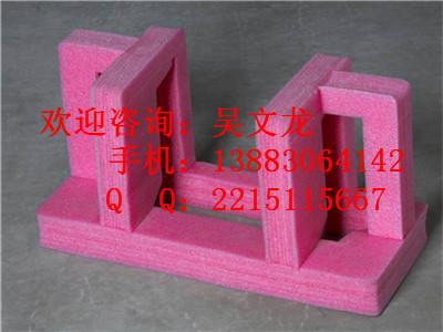 贵州粉色珍珠棉贵州黑色珍珠棉贵州显示屏专用珍珠棉袋