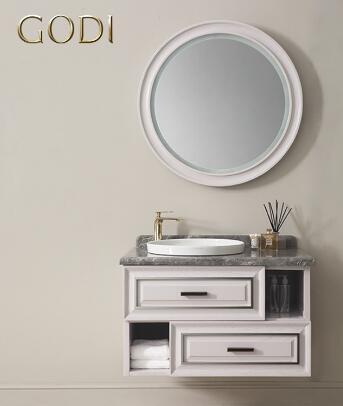 高第实木整体浴室柜组合NA01