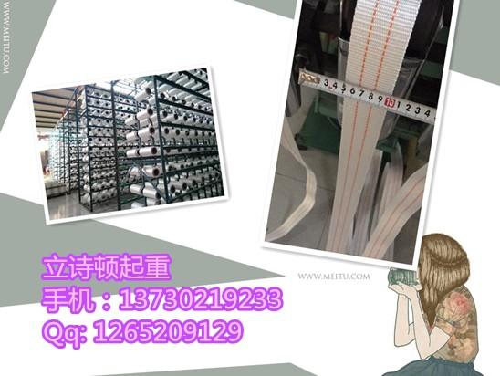 白色扁平吊装带-扁平吊装带生产厂家-30吨吊装带