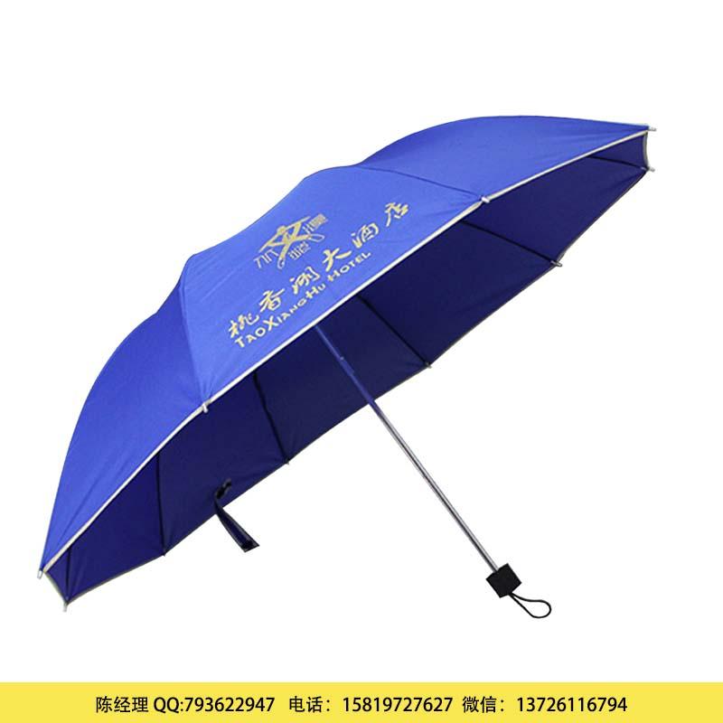 长春雨伞定制厂 长春太阳伞厂商
