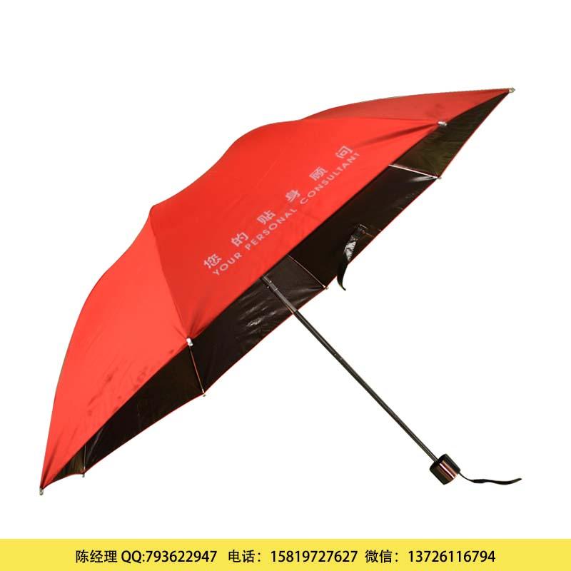 通化雨伞定做厂 通化太阳伞定制logo