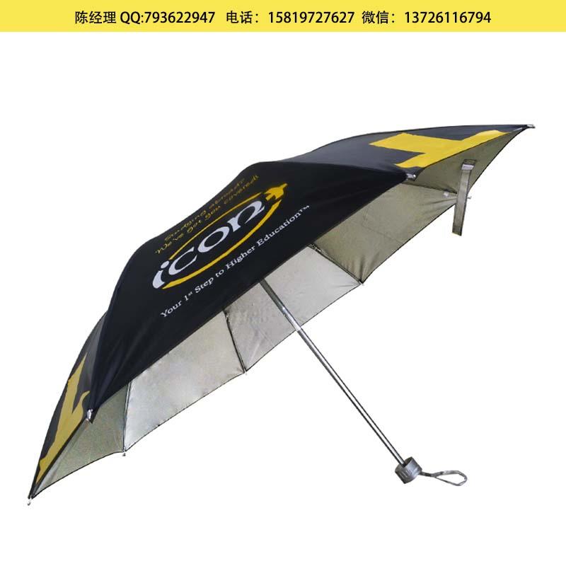 四平雨伞订制厂 四平太阳伞生产厂家