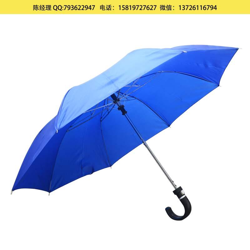 延吉礼品雨伞定制 延吉雨伞厂家直销