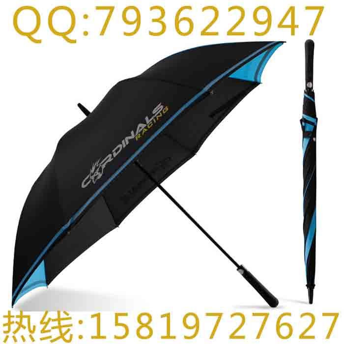 白山广告雨伞制作 白山太阳伞定制logo