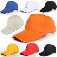 海珠区旅游团体帽定做、透气防晒帽制作、亲子帽定做、免费DIY图案