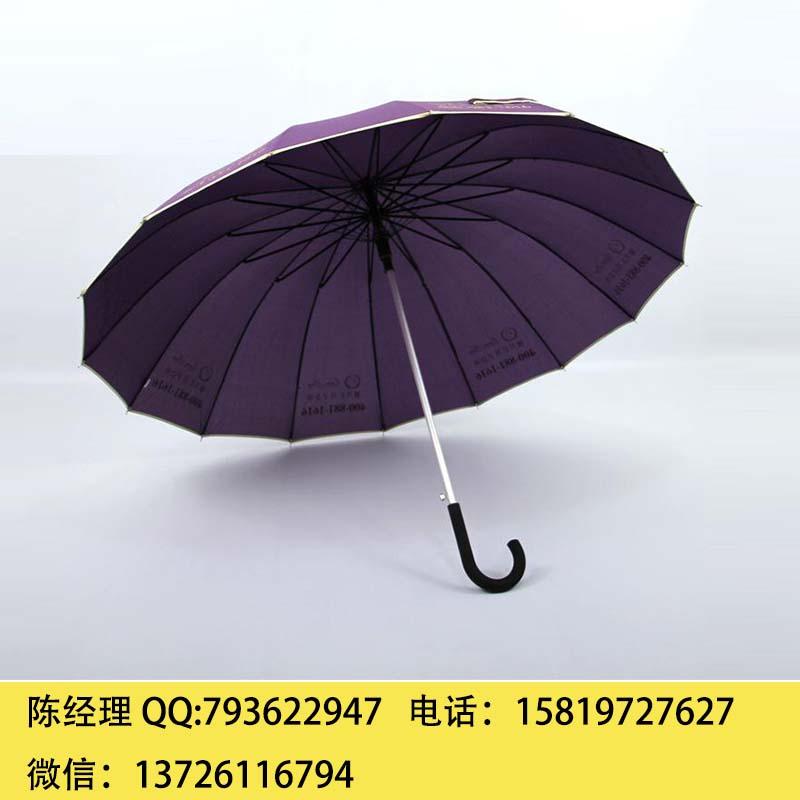贵阳雨伞厂 贵阳雨伞制作厂