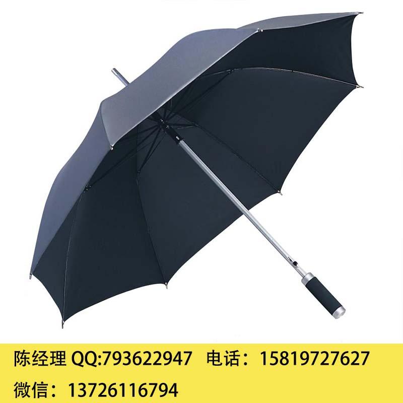 遵义雨伞厂家 遵义广告雨伞制作