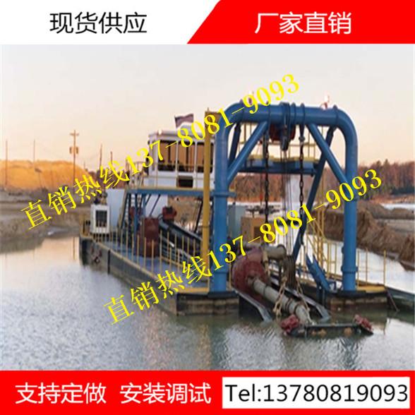 陕西渭南挖泥船报价、新型环保挖泥船青青青免费视频在线价格