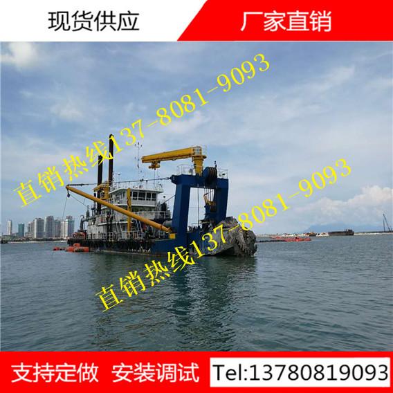 抽沙船出口条件、福建出口绞吸式抽沙船厂家