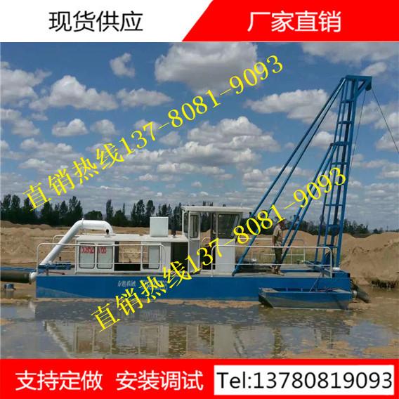河北保定便宜的抽沙船厂家、150方射吸式抽沙船价格