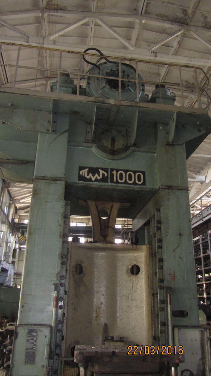 二手俄罗斯闭式单点压力机2500吨1600吨1000630吨400T