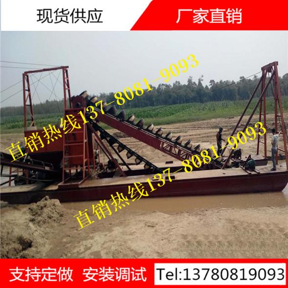 链斗式挖沙船样式结构、挖深20米硬河床开采挖沙船价钱