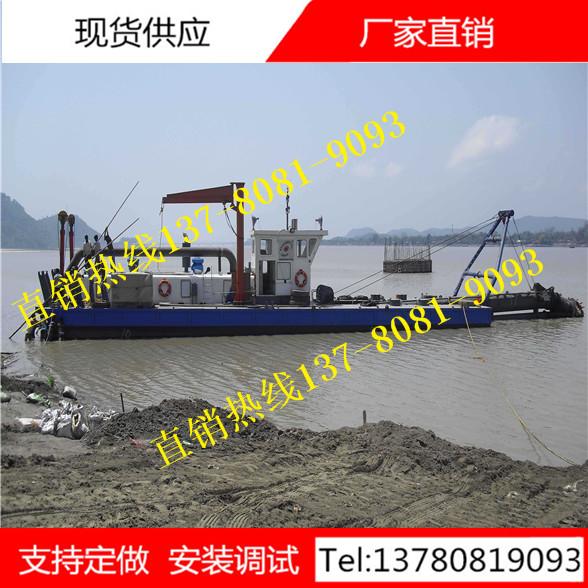 大石子含量高使用的挖沙船种类、链斗船适合的工作地形环境