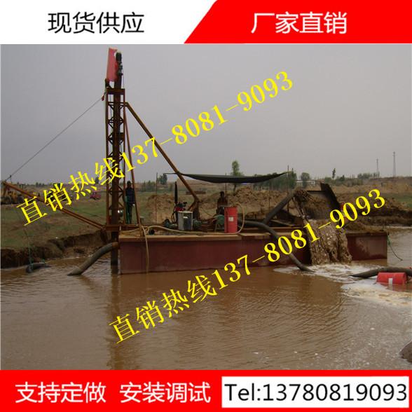 下抽70米钻探船、山东大型钻探式抽沙船信誉卖家