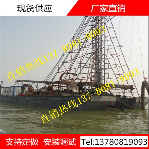 山西长治加重型钻探式抽沙船厂家、优质钻探船厂家售价