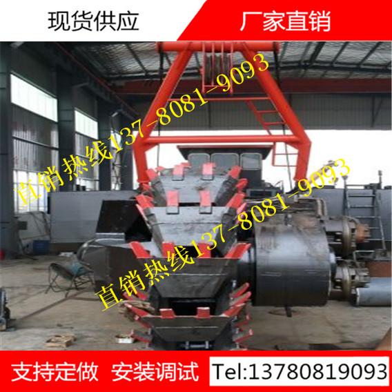 安徽淮北200方液压水下泵斗轮式挖泥船生产青青青免费视频在线