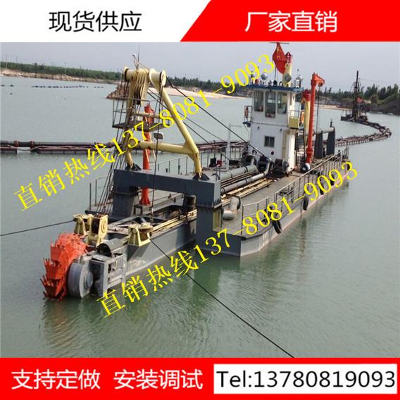 150方挖泥船售价、湖南张家界液压斗轮总成挖泥船厂址