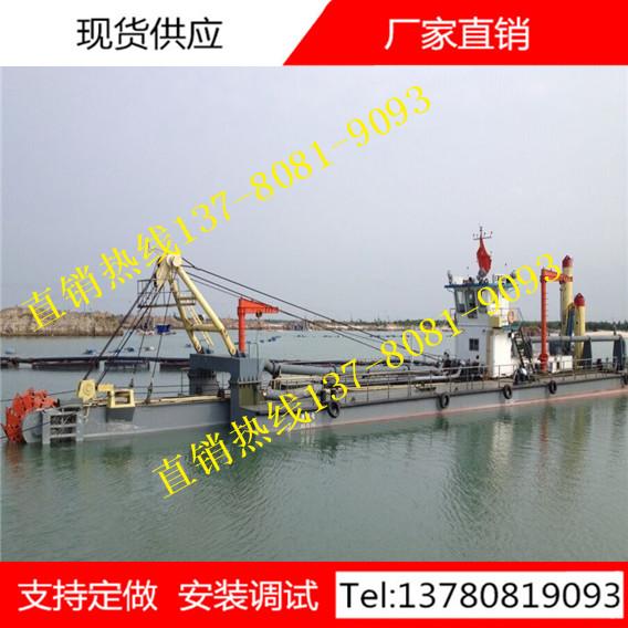 江苏扬州小型斗轮式清淤船从哪购买、斗轮清淤设备青青青免费视频在线