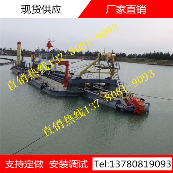 挖深15米定位桩挖泥船、每小时耗油量80升斗轮式挖泥船价格