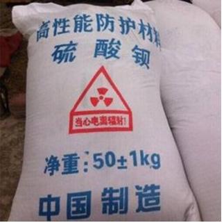 重庆硫酸钡