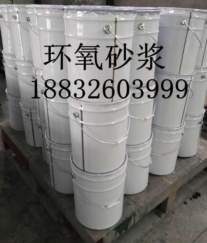 大城县跃进防腐设备有限公司环氧砂浆施工用量安康
