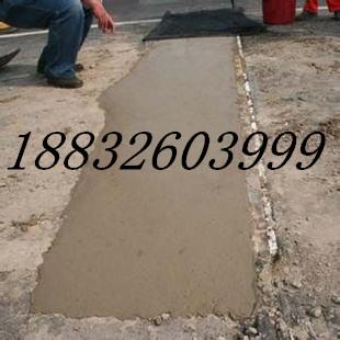 大城县跃进防腐设备有限公司-环氧砂浆使用寿命长三门峡