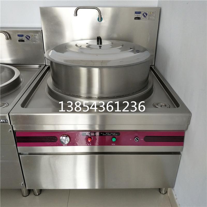 釜帝不锈钢海鲜锅 电磁变频节能电热锅 大容量煮锅
