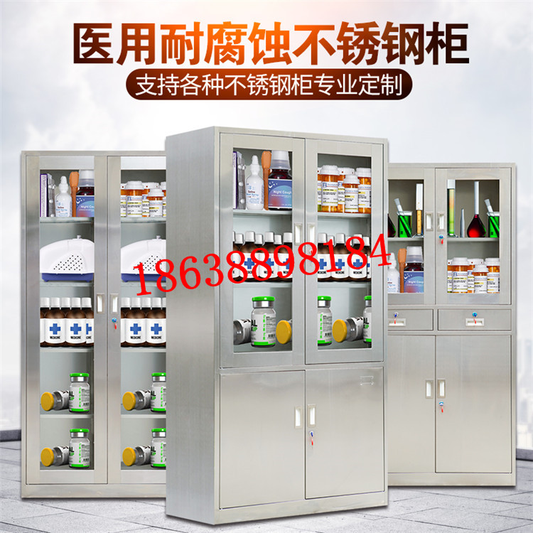 焦作不锈钢柜子储物柜使用说明固彩gc-06厂家直销