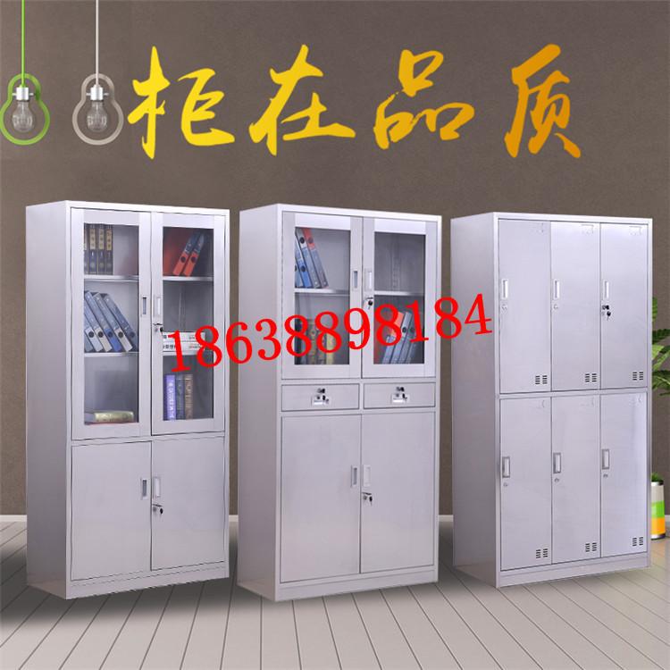开封不锈钢更衣柜使用说明固彩gc-06厂家